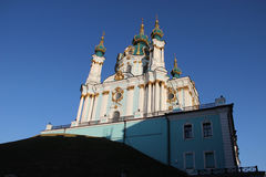 La iglesia de St Andrew, Kiev Imagen de archivo