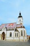 La iglesia de St Mark en Zagreb Foto de archivo