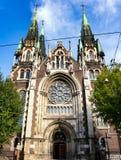 La iglesia de St Olha y Elizabeth en Lviv Foto de archivo