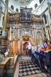 La iglesia del sepulcro santo Fotografía de archivo