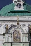 La iglesia en la abadía del sergei de Sam, Federación Rusa Foto de archivo