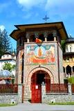 La iglesia ortodoxa en Tusnad, Transilvania Foto de archivo libre de regalías