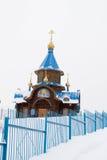 La iglesia ortodoxa rusa Fotos de archivo