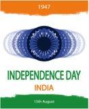 La India Imágenes de archivo libres de regalías