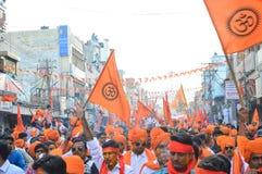 La India anaranjada imagen de archivo libre de regalías