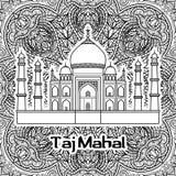 La India Taj Mahal ilustración del vector