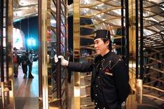 La industria del juego de Macao Fotografía de archivo libre de regalías