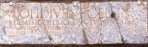 La inscripción del templo Foto de archivo libre de regalías