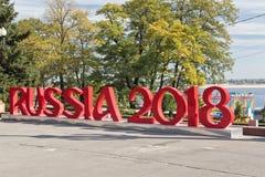 La inscripción Rusia 2018 montó en la 'promenade' central Fotos de archivo libres de regalías