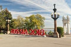 La inscripción Rusia 2018 montó en la 'promenade' central Fotografía de archivo
