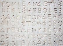 La inscripción del griego clásico talló en mármol Imagenes de archivo