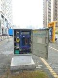 La instalación de comunicaciones de China Mobile Fotos de archivo