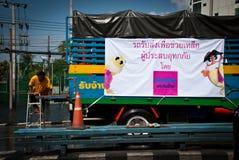 La inundación peor de Bangkok en 2011 imagenes de archivo