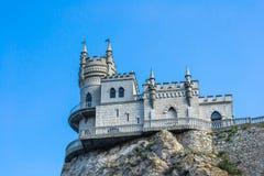 La jerarquía del trago del castillo en Crimea Imágenes de archivo libres de regalías