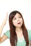 La jeune femme japonaise a perdu sa mémoire Photo libre de droits
