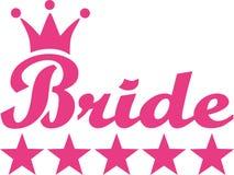 La jeune mariée tient le premier rôle le mariage illustration libre de droits