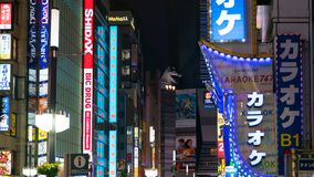 La jonction de Godzilla est un endroit célèbre dans Shinjuku Tokyo avec la zone de divertissement, de barre et de restaurant, Tok photographie stock