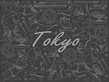 La línea arte se opone el pedazo de tiza El tema del viaje, East Capital de Japón, Tokio Vector sobre el fondo blanco ilustración del vector