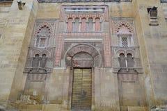 La la Mezquita de Fachada Este De Photos stock