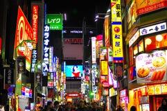 La lampe au néon du district de lumière rouge de Tokyo Image libre de droits