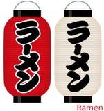 La lanterna di carta giapponese ramen i segni del negozio Fotografie Stock Libere da Diritti