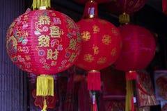 La lanterna rossa per il nuovo anno cinese Fotografia Stock
