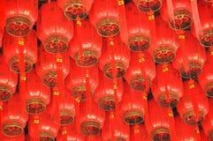 La lanterne rouge symbolisent le bonheur et la fortune dans la culture chinoise Images libres de droits