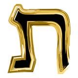La letra de oro Tav del alfabeto hebreo fuente Jánuca de la letra del oro Ejemplo del vector en fondo aislado