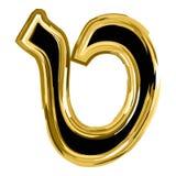 La letra de oro Tet del alfabeto hebreo fuente Jánuca de la letra del oro Ejemplo del vector en fondo aislado