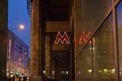 La lettera m. è un simbolo della metropolitana di Mosca Immagini Stock Libere da Diritti