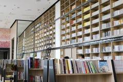 La librería del zhideshidai (tiempo de papel) Imagen de archivo libre de regalías