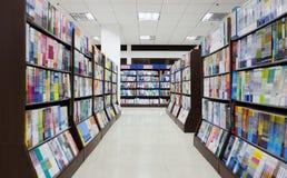 La libreria Fotografie Stock Libere da Diritti