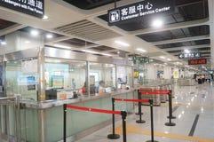La ligne 11 de métro de Shenzhen s'est ouverte, paysage d'intérieur de station de métro blême de bihai de Xixiang Photo stock
