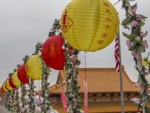 La linterna colorea la celebración china en su Lai Temple Foto de archivo libre de regalías