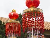 La linterna colorea la celebración china en su Lai Temple Imagen de archivo libre de regalías