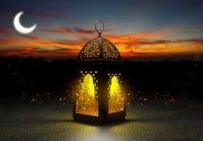 La linterna famosa del Ramadán libre illustration