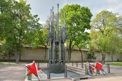 La llama eterna en Pskov en la tumba del soldado desconocido Me Fotos de archivo libres de regalías