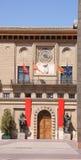 La Lonja en Zaragoza Fotos de archivo