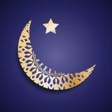 La luna crescente ha decorato gli ornamenti per la comunità musulmana Illustrazione di vettore Immagine Stock