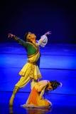 La lune de ballet de chosho-Hui de ciel au-dessus de Helan Images stock