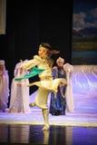 La lune de ballet de rotation-Hui de prince au-dessus de Helan Photo stock