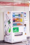 La máquina expendedora en el subterráneo Imágenes de archivo libres de regalías