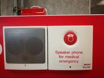 La máquina externa automatizada del AED del Defibrillator en la puerta de la puerta en el aeropuerto internacional de Tailandia p Imagen de archivo
