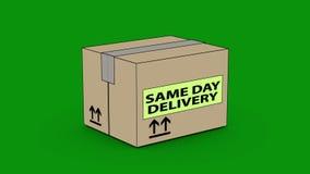 La même livraison de jour illustration de vecteur