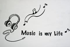 La música es mi vida Imagen de archivo libre de regalías