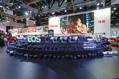 2014 la 17ma maquinaria fotográfica internacional del equipo de la proyección de imagen de China Pekín y de la expo de la tecnolog Imagen de archivo libre de regalías