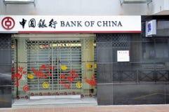 La Macao: Banca di Cina Fotografie Stock