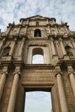 La Macao della st Paul della facciata Fotografie Stock Libere da Diritti