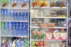 La Macao: Negozio di alimentari Fotografia Stock