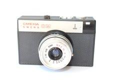 La macchina fotografica Smena 8M Immagini Stock Libere da Diritti